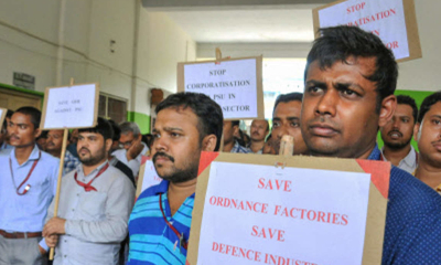 Save_ordnance_factories_400