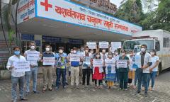 Mard_Organisation_Agitation_Pimpri-Chinchwad